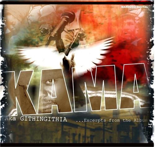 kama_album_art