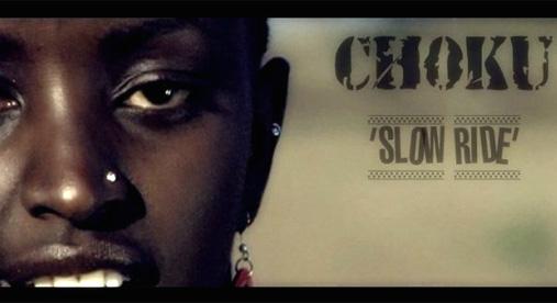 choku_slow_ride