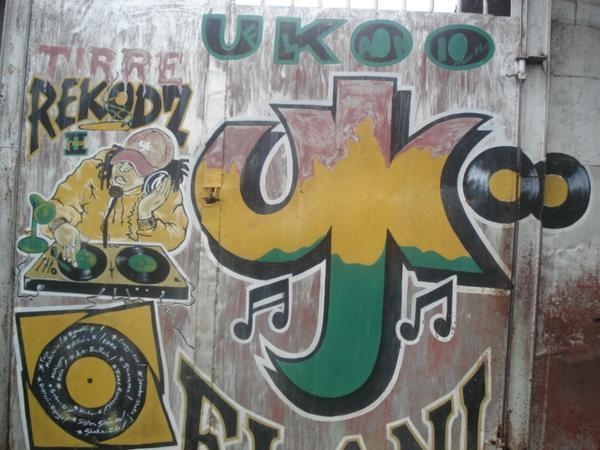 ukoo_wall